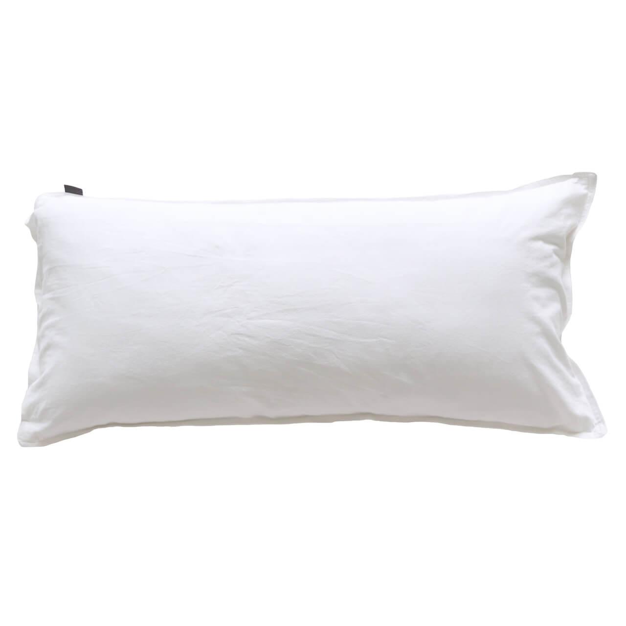 Kissenbezüge Vintage Washed Cotton Mit Knöpfen 2x 40x80 Cm Weiß